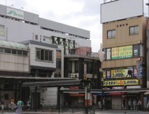 ほぐし屋 一寸法師 西川口店